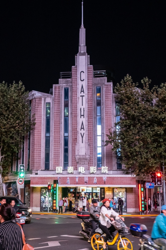 The Art Deco Cathay movie theatre in the French Concession, Shanghai, China