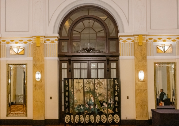 The Art Deco second floor lobby of the Former French Club (now the Okura Garden Hotel Shanghai), French Concession, Shanghai, China, leading to the Art Deco ballroom