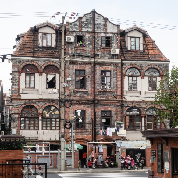 The former site of the American Jewish Joint Distribution Committee, Shanghai, China; during World War II, the American Jewish Joint Distribution Committee set up this branch office in the Jewish ghetto